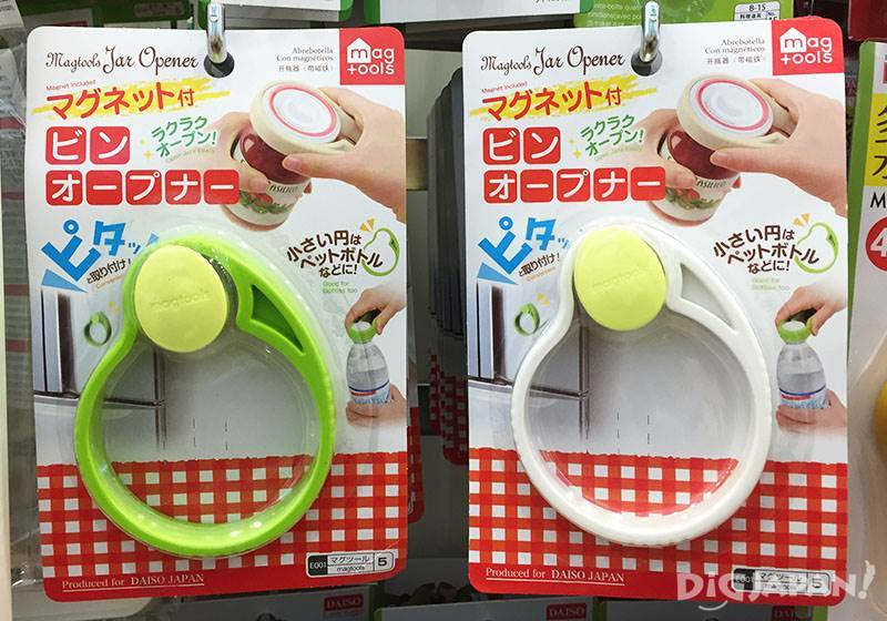 ของใช้ในครัวร้านไดโซะ_ที่เปิดกระปุก