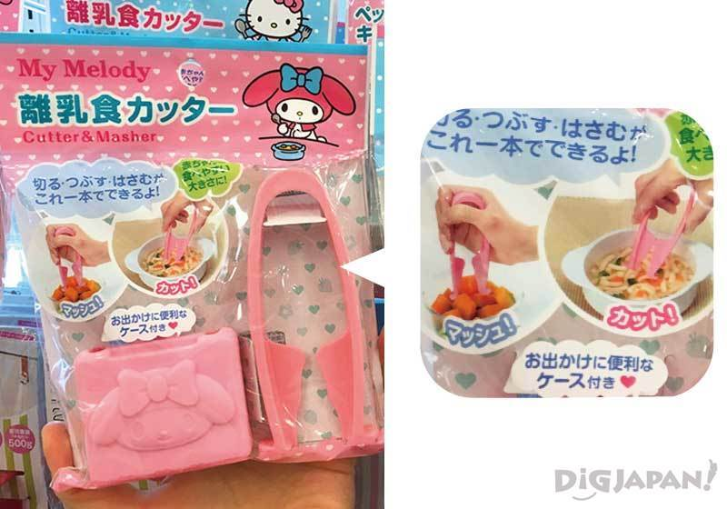 Kitchen items at Daiso: cutter for baby food