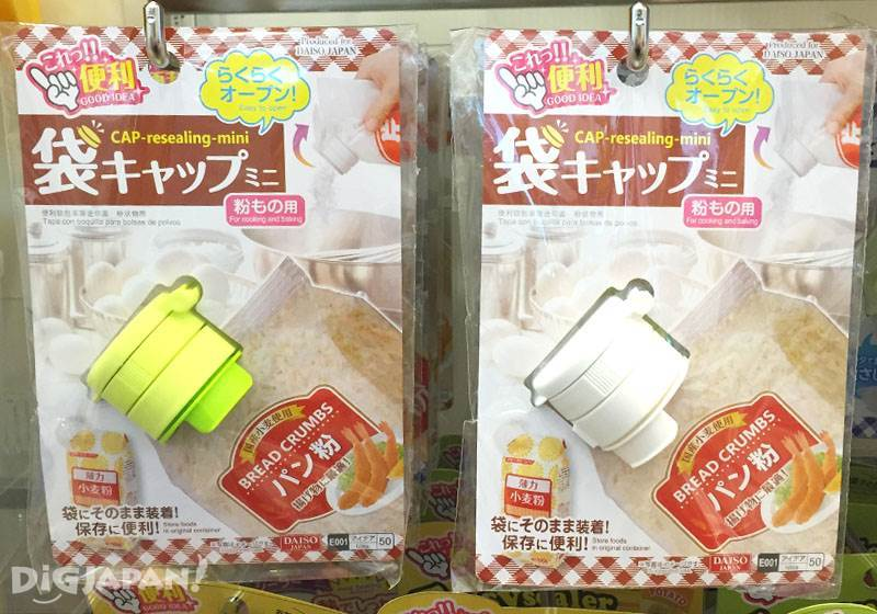 Kitchen items at Daiso: bag with cap