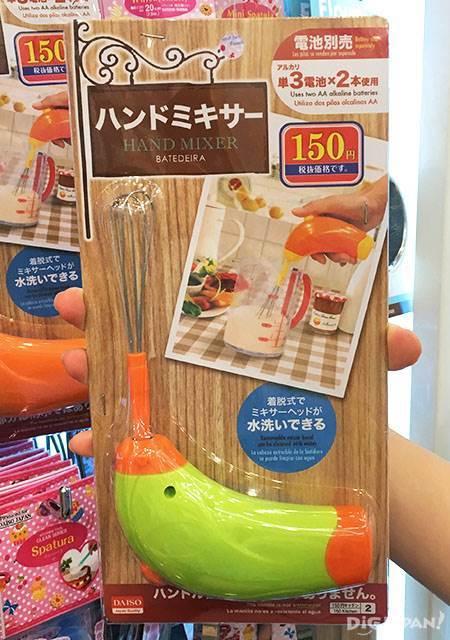 Kitchen items at Daiso: hand mixer