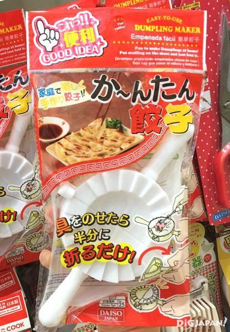 Kitchen items at Daiso: dumpling / gyoza maker