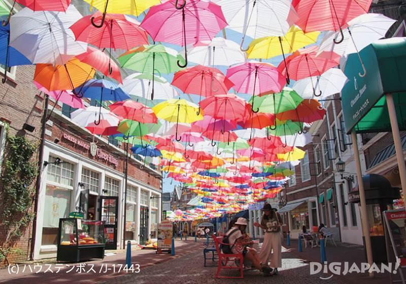 Huis Ten Bosch_Umbrella Street3