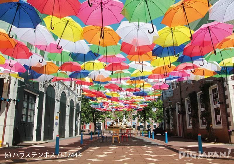 Huis Ten Bosch_Umbrella Street4