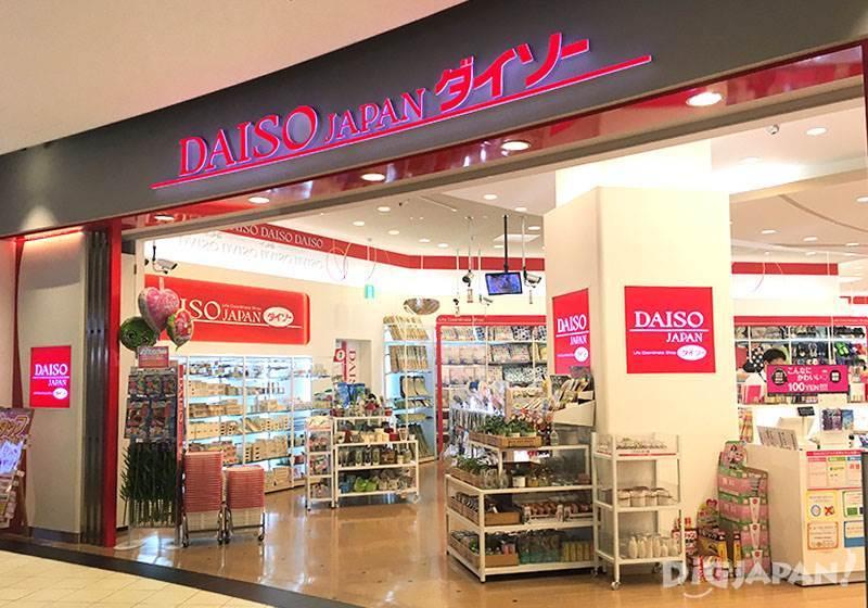 Daiso Beauty_หน้าร้าน