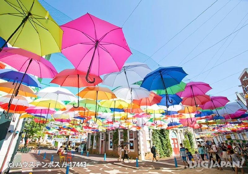 Huis Ten Bosch_Umbrella Street1