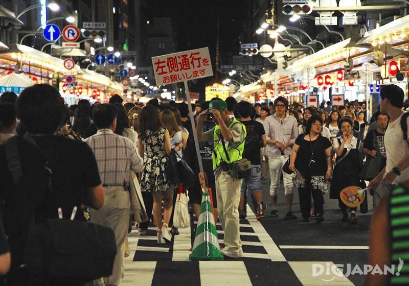 กิองมัตสึริ_ถนนคนเดิน
