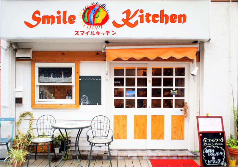 Smile Kitchen入口