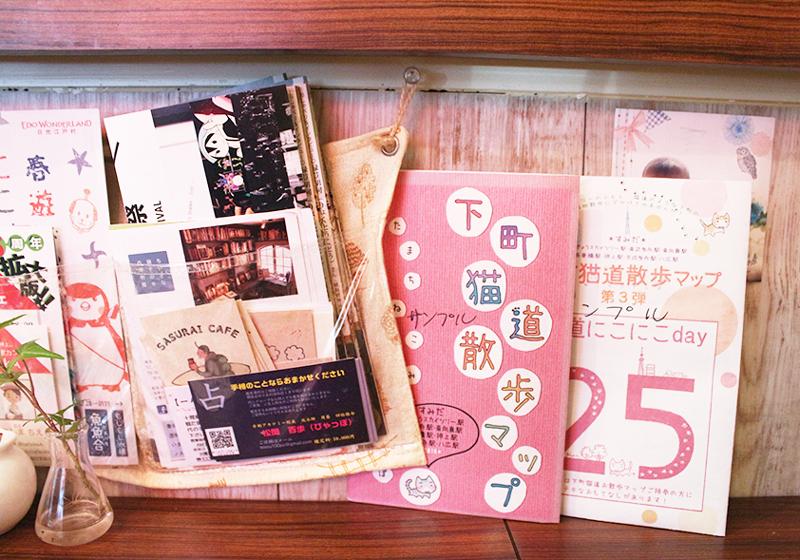 Smile Kitchen散步小冊子