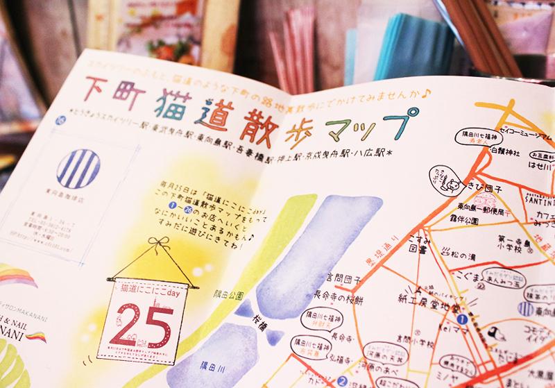Smile Kitchen貓道散步地圖