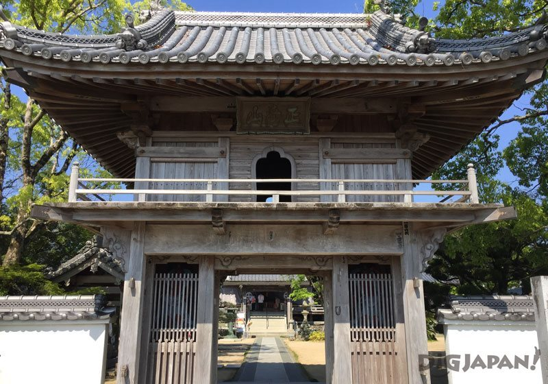 Horin-ji, the 9th temple on the route.