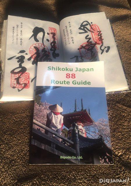 henro guide book
