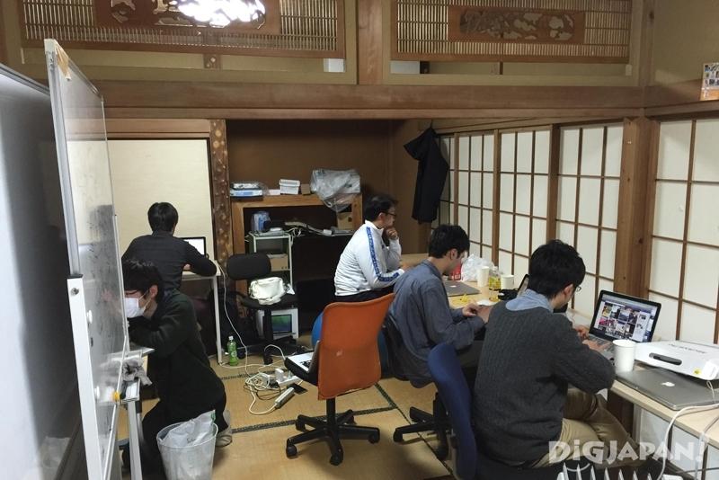 谷戸地区にある空き家をリノベーションした「横須賀谷戸オフィス」