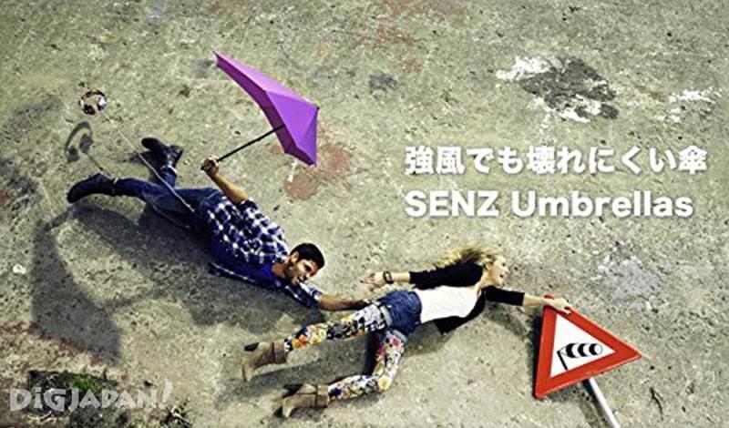 抗台风伞2