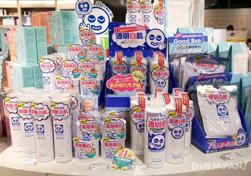 LOFT澀谷店-美容健康用品-美容2