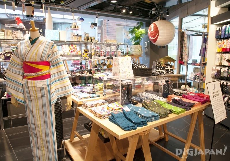 LOFT澀谷店-和風小物-1