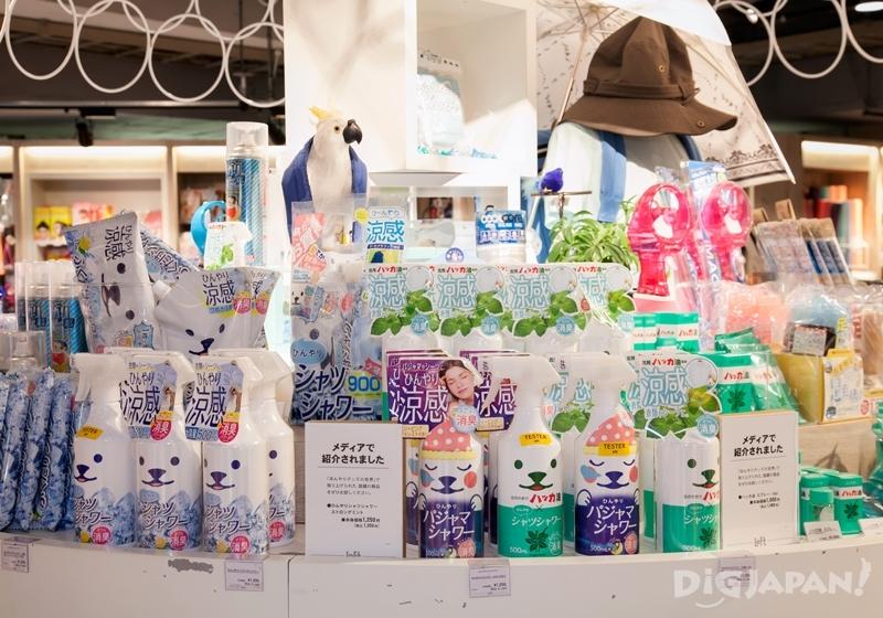 LOFT澀谷店-涼感商品-1