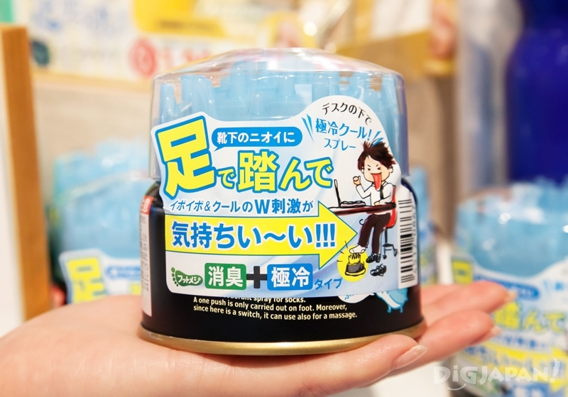 LOFT澀谷店-涼感商品-2