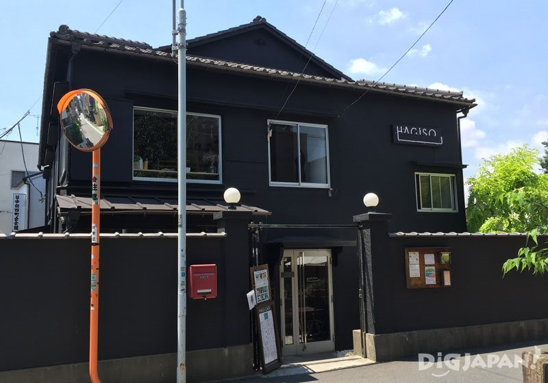 Outside of HAGISO building of hanare hotel in Yanesen, Tokyo