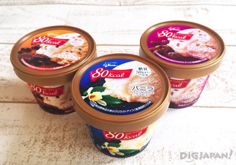 低卡路里冰淇淋-1