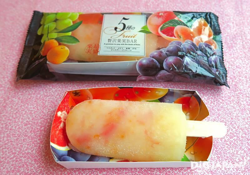 5種奢華果實BAR-1