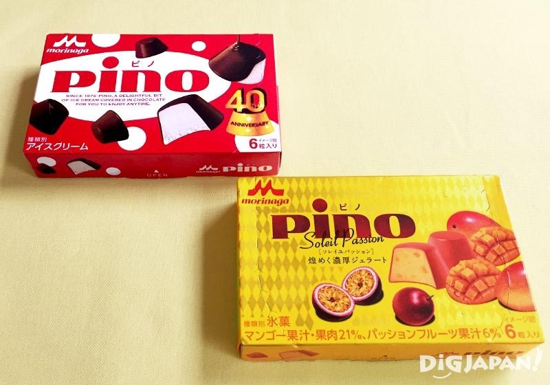 일본 초콜릿 아이스크림 추천 피노