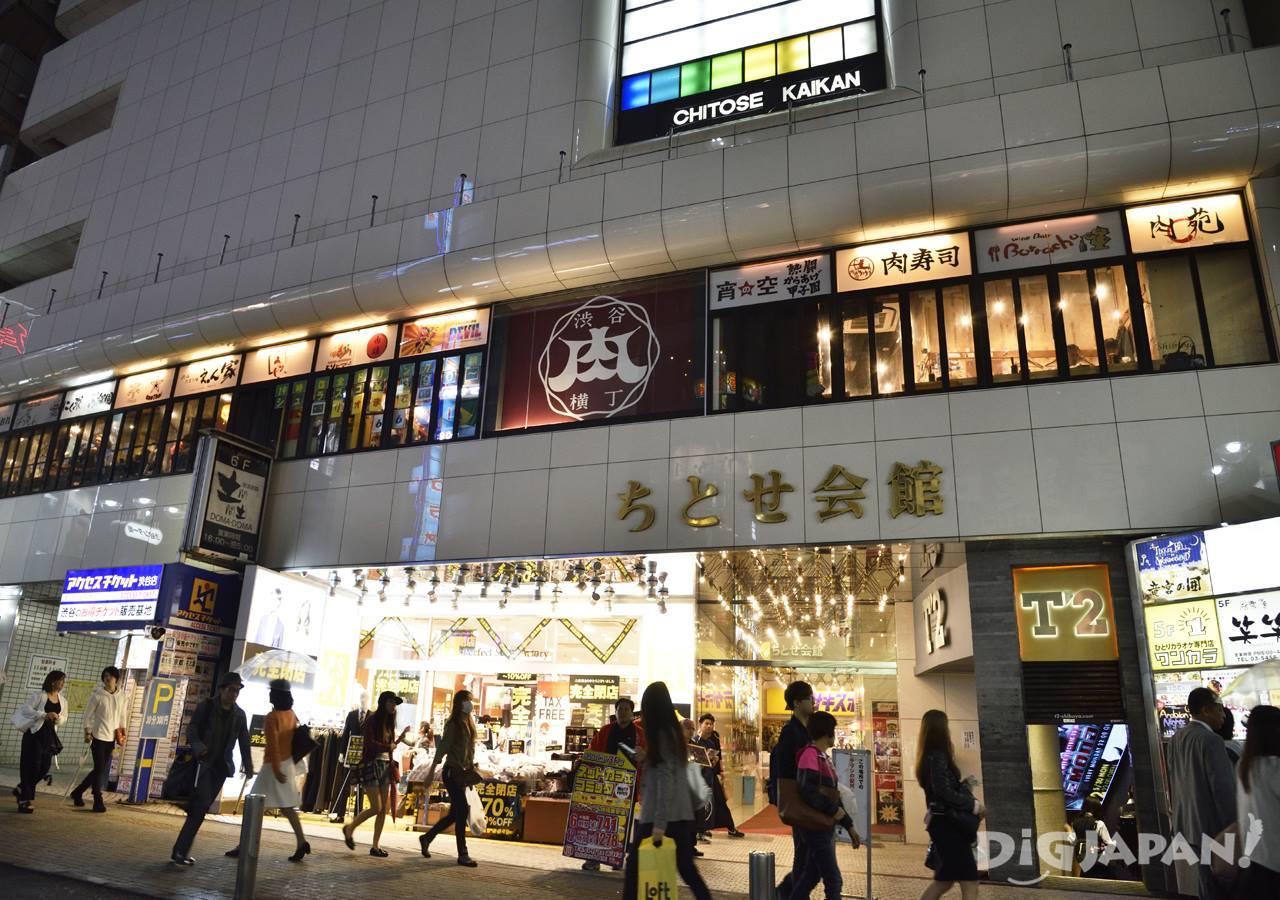 The outside of Chitose Kaikan / Niku Yokocho in Shibuya