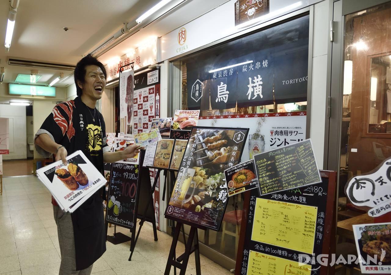 Staff of one of the restaurants inside Niku Yokocho in Shibuya
