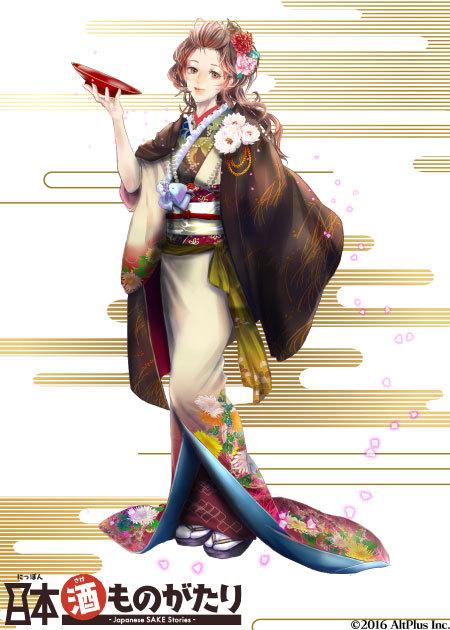 ShuShu Japanese Sake Stories Tsuruki Shiramine