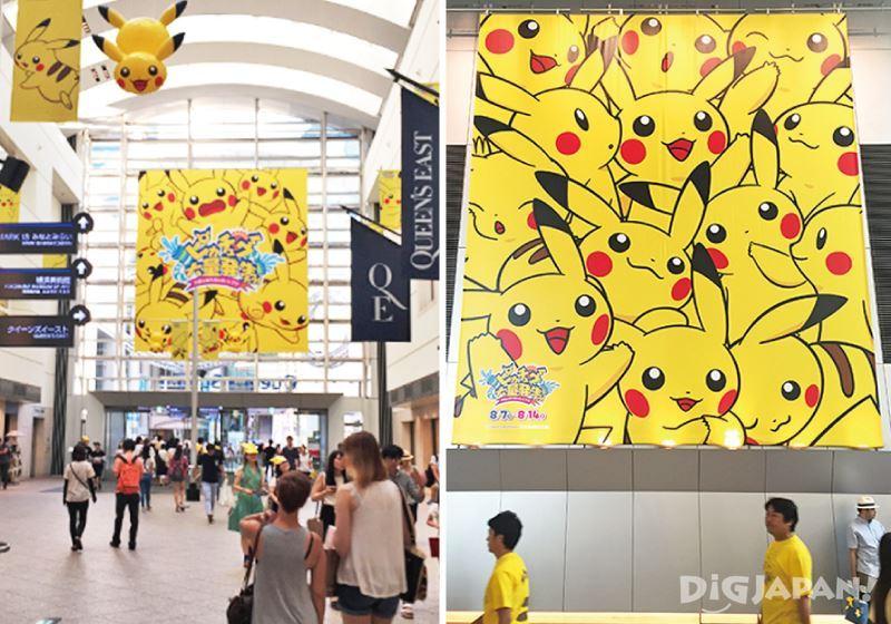 Pikachu Outbreak 2016_ 横滨皇后广场