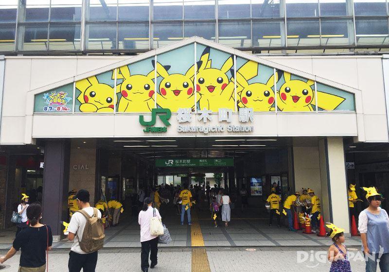 Pikachu Outbreak 2016_樱木町站前广场1
