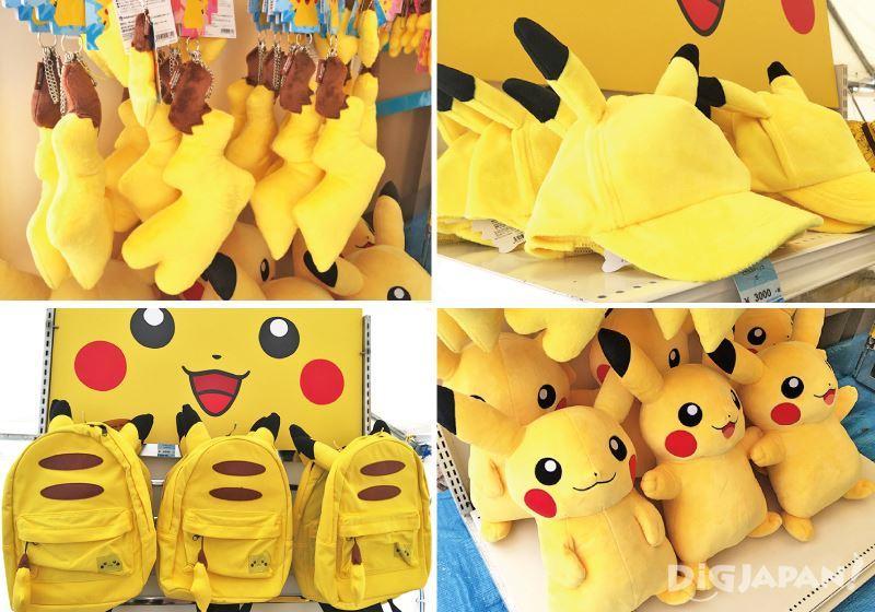 Pikachu Outbreak 2016_周边