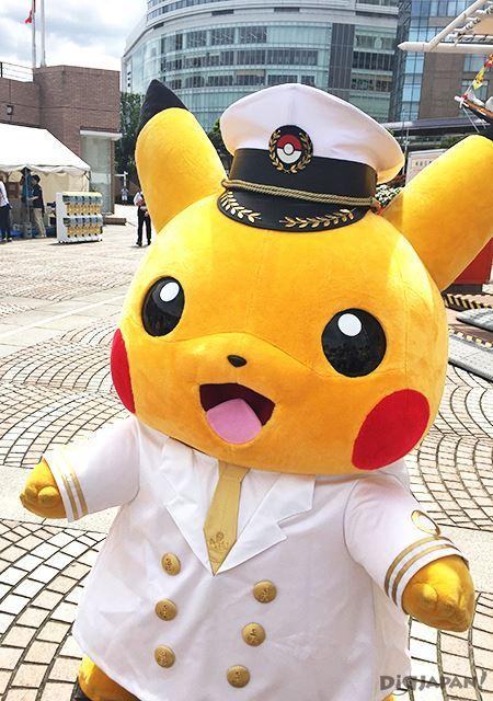 Pikachu Outbreak 2016 Captain Pikachu Greetings
