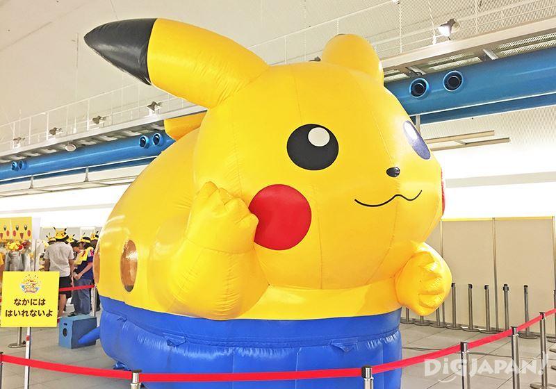 Pikachu Outbreak 2016_ 港未来线港未来站