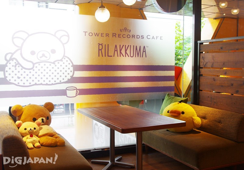 TOWER RECORDS CAFE 澀谷店
