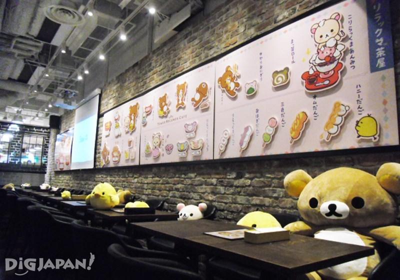 TOWER RECORDS CAFE 梅田NU茶屋町店店內