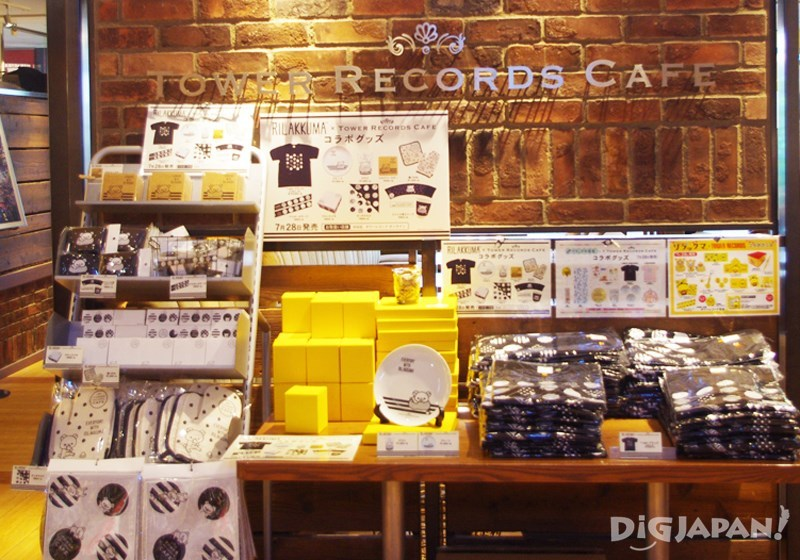 TOWER RECORDS CAFE 紀念品