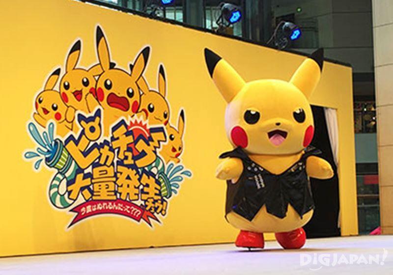 Pikachu Outbreak 2016_皮卡丘舞台