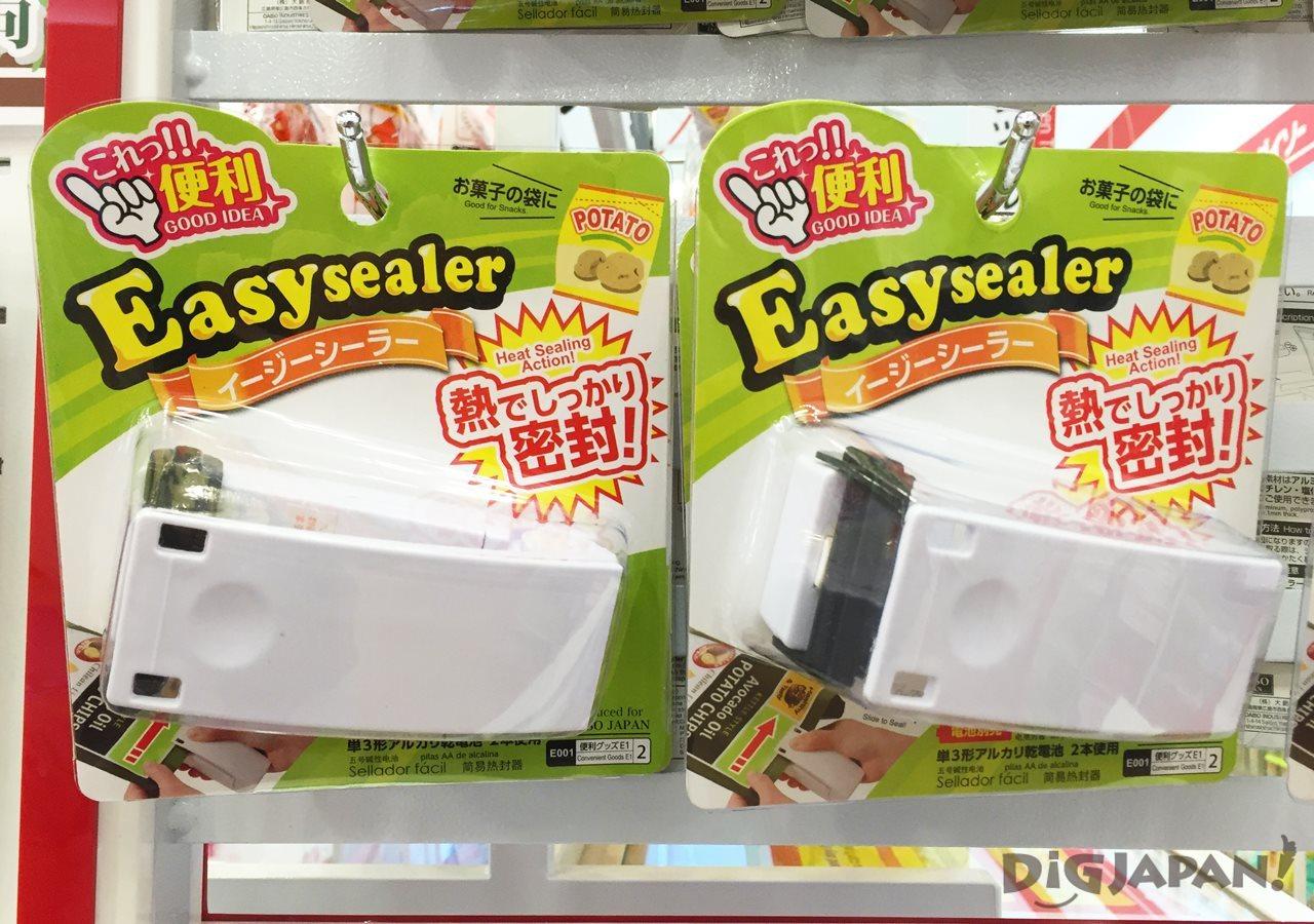 5 ของใช้ไอเดียดี ชีวิตนี้ง๊ายง่าย จาก Daiso!_ซีลปิดถุง1