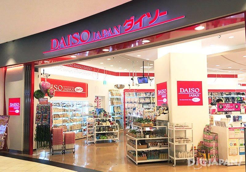 5 ของใช้ไอเดียดี ชีวิตนี้ง๊ายง่าย จาก Daiso!_ร้านไดโซะ โอไดบะ