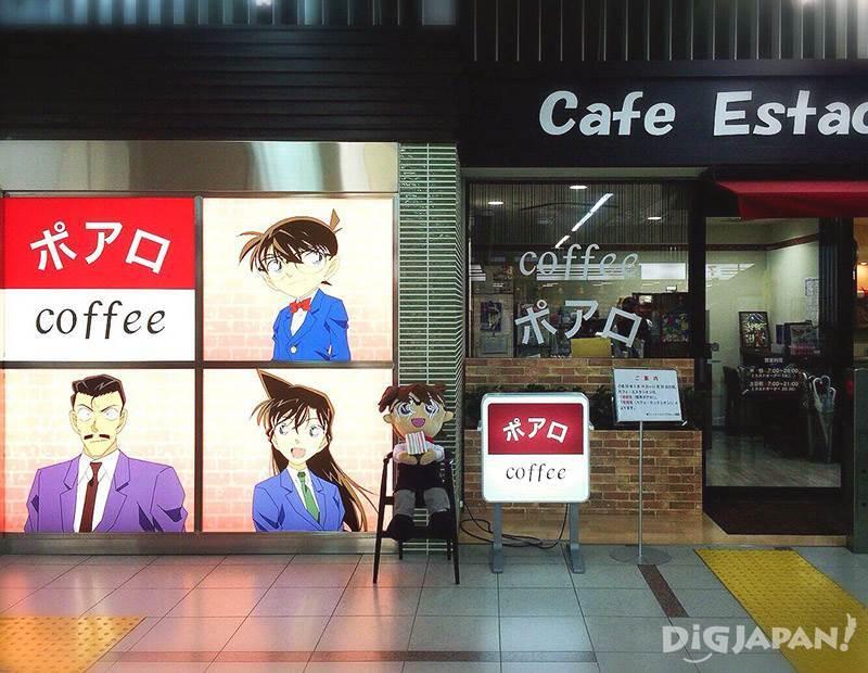 柯南咖啡廳-2