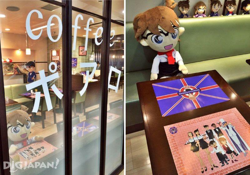 柯南咖啡廳-3
