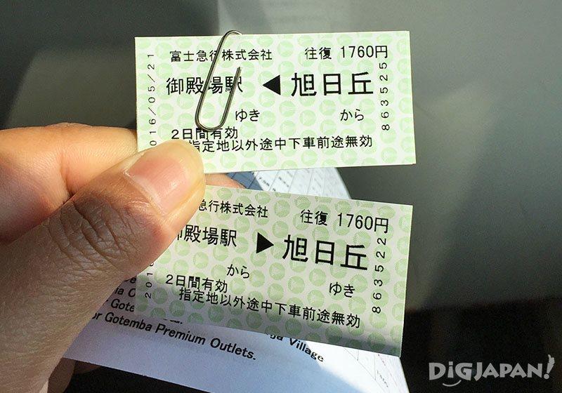 """1 วันกับ """"ฟูจิวิว""""_ตั๋วรถบัส"""