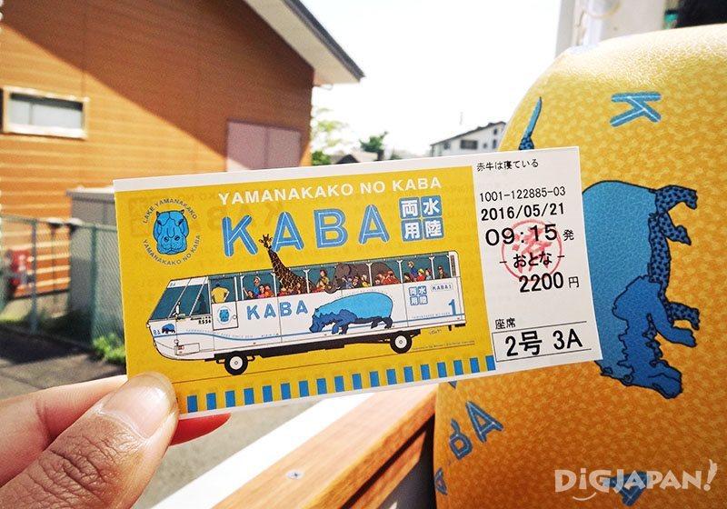 """1 วันกับ """"ฟูจิวิว""""_ตั้ว kaba bus"""
