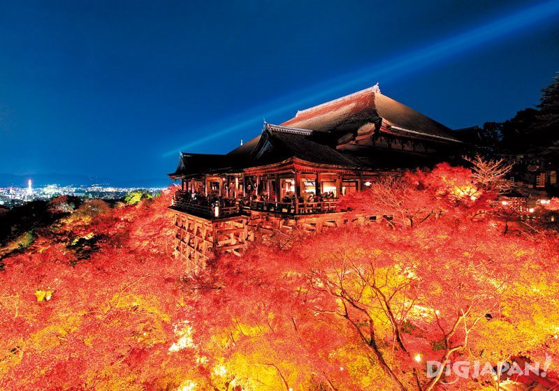 Kyoto Kiyomizu-dera Temple during the fall illumination
