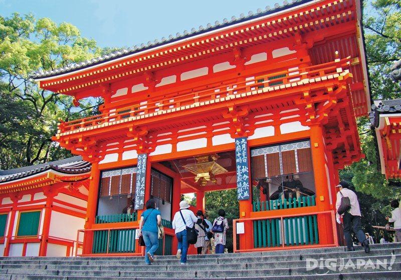 Yasaka-jinja Shrine in Kyoto