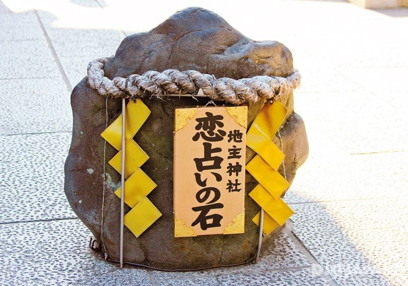 Love Fortunetelling Stones at Jishu-jinja