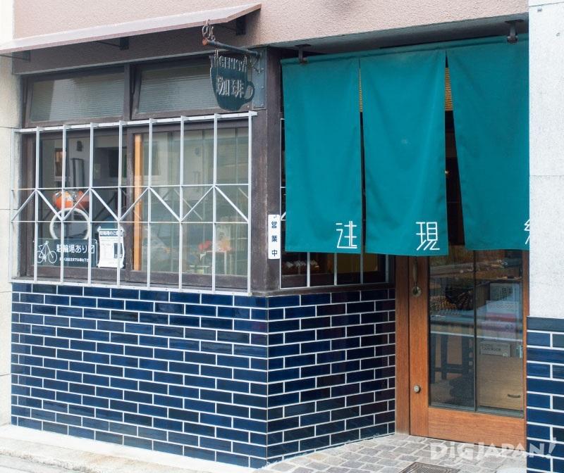 교토 클래식 카페 도겐쿄 외관