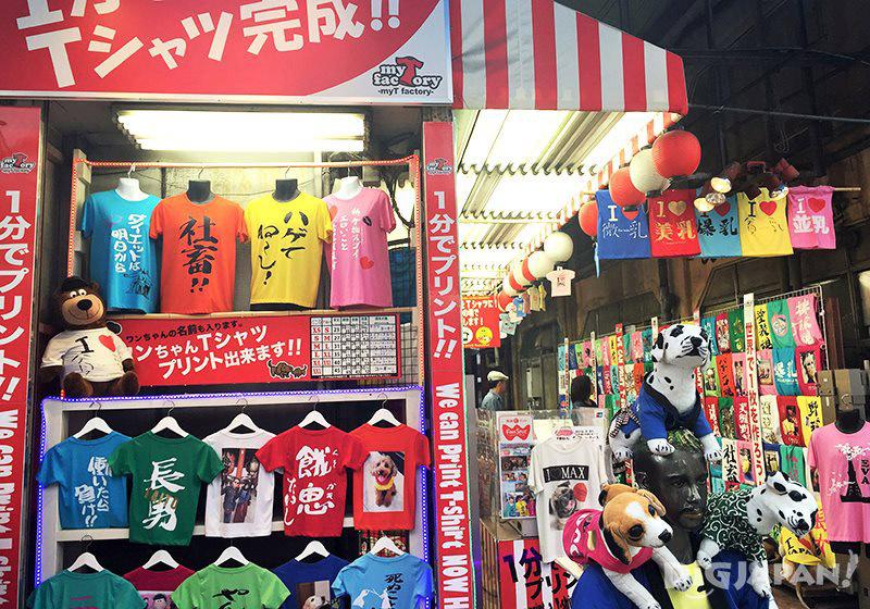 เดินเที่ยวตลาดอาเมะโยโก_ร้านสกรีนเสื้อ