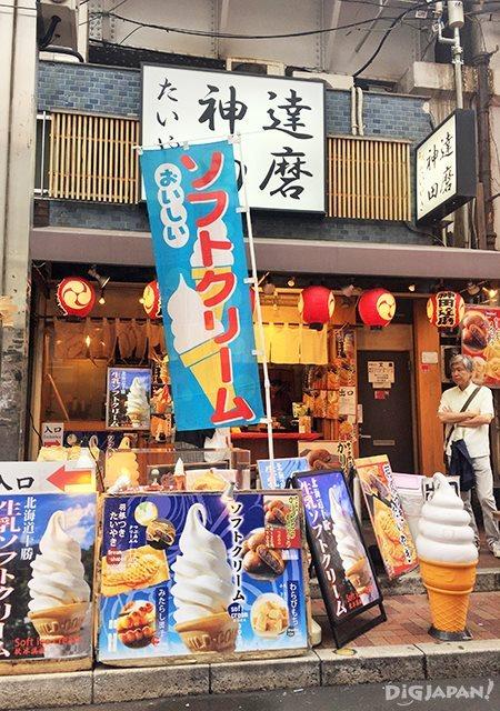 เดินเที่ยวตลาดอาเมะโยโก_ร้านไทยากิซอร์ฟครีม