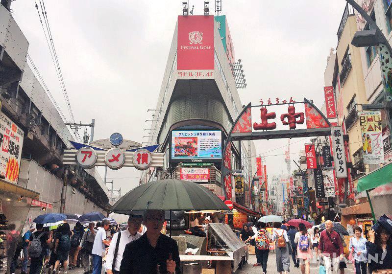 เดินเที่ยวตลาดอาเมะโยโก_ทางเข้าตลาด